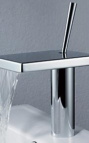 Modern - Waterval / Roteerbaar - Messing ( Chroom )