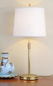 전통적인/ 클래식 - 데스크 램프 - LED - 메탈