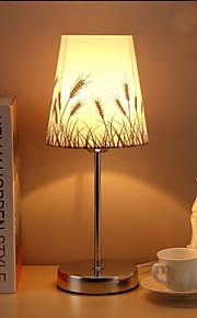 Modern European Pastoral Bedroom Bedside Table Lamp