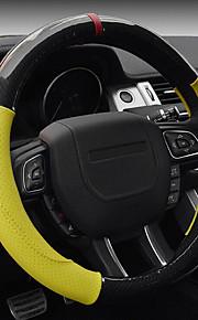 Volkswagen Lavida santana golf stuurhoes voor vier seizoenen geel blauw en zwart