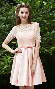Short/Mini Lace / Satin Bridesmaid Dress-Blushing Pink A-line High Neck