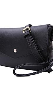 HOWRU ® Women 's PU Tote Bag/Single Shoulder Bag/Crossbody Bags-Black/Light Gray