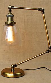 נורות שולחן עבודה זרוע מסתובבת מודרני/עכשווי מתכת