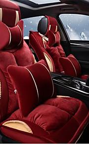 6 pcs set New Four Seasons Synthetic Fiber Car Seat Cushion
