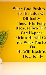 AYA™ DIY Wall Stickers Wall Decals, Trust God Bible Verse PVC Wall Stickers