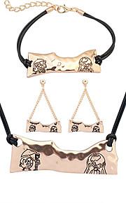 Европейский стиль мода простой металл нерегулярные экологически чистый комплект серьги браслета ожерелья