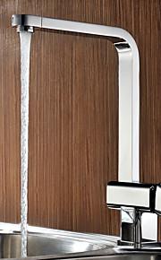 Moderne standard Tut Centersat Roterbare with  Keramisk Ventil Enkelt Håndtak Et Hull for  Krom , Kjøkken Kran