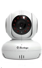 1.0 MP Mini Indendørs with IR-cut 32(Dag Nat / Motion Detection / Dobbeltstrømspumpe / Fjernadgang / IR-klip / Plug and play)