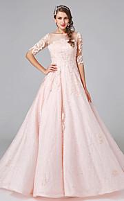 Lanting Bride® Robe de Soirée Robe de Mariage  Traîne Tribunal Décolleté Dentelle / Tulle / Satin Elastique avecCristal / Dentelle /