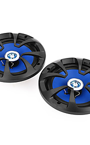 Automobile Audio Loudspeaker Car Speaker Automobile LABO Pair of LB - PP2652T Car Coaxial Speaker High Sensitivity Stereo