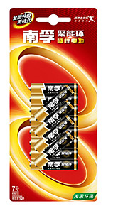 Nanfu aaa alcalina de la batería de 1,5 V 12 pack
