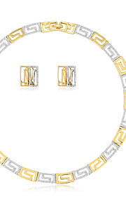 Set de Bijoux Boucles d'oreilles / Bracelet Collier / Anneau Mode euroaméricains Strass Alliage Forme Géométrique1 Paire de Boucles