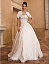 Lanting Bride® נשף קטן / מידה גדולה שמלת כלה - קלסי ונצחי / אלגנטי ויוקרתי שמלות חתונה עם עטיפה / ברק ונצנצים עד הריצפה סטרפלססאטן /