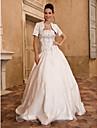 Ball Gown Plus Sizes Wedding Dress - Ivory Floor-length Strapless Satin/Taffeta