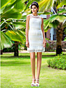 Lan Ting Sheath/Column Plus Sizes Wedding Dress - Ivory Short/Mini Jewel Chiffon/Tulle