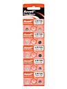 Watch Batteries #(0.01) #(18.7 x 5 x 0.4) Watch Accessories