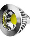 5W GU5.3(MR16) LED-spotlights MR16 1 COB 400-450LM lm Kallvit Dimbar DC 12 V