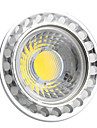 3W GU5.3(MR16) Spot LED MR16 COB 240-270 lm Blanc Chaud / Blanc Froid AC 12 V