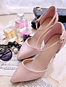 Women\'s Shoes Stiletto Heel Pointed Toe Pumps Dress Pink/Silver