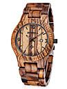 Men's Wooden Watches Bewell Maple Band Men Japan Quartz Watch - BROWN Wrist Watch Cool Watch Unique Watch