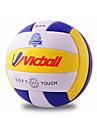 Volley-Ball(Autres, dePVC) -Resistant a la fuite de gaz Etanche Indeformable Haute resistance Durable