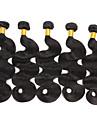 Tissages de cheveux humains Cheveux Peruviens Ondule 3 Pieces tissages de cheveux