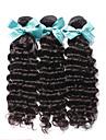 Tissages de cheveux humains Cheveux Bresiliens Boucle 4 Pieces tissages de cheveux