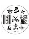 födda nätt seglare& hav segling tema nagel konst stämpel mallbildplatt bp33