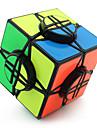 Yongjun® Slät Hastighet Cube Alien professionell nivå Magiska kuber / pussel leksak Svart Blekna / Ivory / Orange Plastic