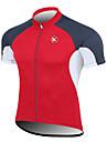 KEIYUEM Maillot de Cyclisme Unisexe Manches courtes VeloRespirable Sechage rapide Resistant aux ultraviolets Zip frontal Antistatique