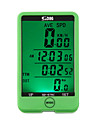 Cyclisme/Velo Velo tout terrain/VTT Compteur de VeloSPD - Vitesse actuelle Odometre latar Tme - Temps ecoule Av - Vitesse moyenne Odo -