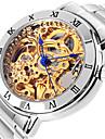 Pentru femei Ceas Schelet Ceas La Modă ceas mecanic Mecanism automat Rezistent la Apă Aliaj Bandă Argint Pink