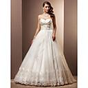 Lanting Bride® A-Linie / Princess Drobná / Nadměrné velikosti Svatební šaty - Klasické & nadčasové / Okouzlující & dramatické RetroVelmi