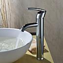 Sprinkle® 浴室用水栓  ,  台式  with  クロム シングルレバー 一つ  ,  特徴  for センターセットタイプ