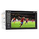 """6.2 """"2DIN TFT displej v palubní desce auta DVD přehrávač podporuje BT, RDS, dotykový displej"""