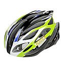 FJQXZ一体成形EPS + PCグリーンサイクリングヘルメット(21ベント)