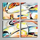 電子home®は4のキャンバスアート抽象的な装飾塗装セットを伸ばし