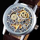 男性 リストウォッチ 機械式時計 自動巻き 透かし加工 夜光計 PU バンド クール ブラウン ブランド