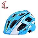 月の子供の17の通気口のEPS + PCブルー一体成形されたサイクリングヘルメット(52〜55センチメートル)