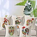 set 5 životinjskog uzorka pamuka / lana dekorativne jastučnicu