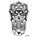 Brand New - Tetovaže naljepnice - Totem Series / Others - za Žene / Muškarci / Odrasla osoba / Boy - Uzorak - 12cm(W)*19cm(L) -Non Toxic