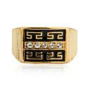 Vintage Prsten ( Pozlaćeni nakit / Mesing )