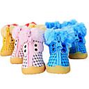 Psi Cipele i čizme Moda Srebrna / Bijela Zima PU LeatherPas Cipele