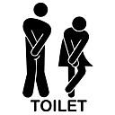 Lidé Samolepky na zeď Samolepky na stěnu Ozdobné samolepky na zeď / Samolepky na toaletu,PVC MateriálSnímatelné / Nastavitelná poloha /
