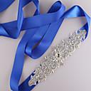 サテン ウェディング / パーティー/フォーマル / 日常着 サッシュ-ビーズ / ラインストーン / 人造真珠 女性 250cm ビーズ / ラインストーン / 人造真珠