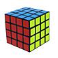 Hladký Speed Cube 4*4*4 Rychlost Magické kostky Black Fade PVC / ABS