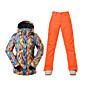 Sportovní Oblečení na lyže Bundy na lyže/snowboard Dámské Zimní oblečení Polyester Oblečení na zimyVoděodolný Prodyšné Zahřívací